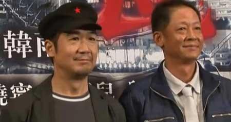 张国立和王志文出席发布会现场