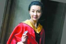 英国爱丁堡大学颁发 张曼玉博士学位证书