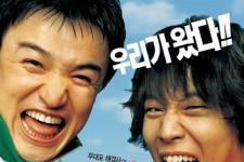韩恩贞三级|韩恩贞三级电影|韩恩贞个人资料