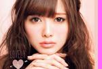 日本整容最成功最美的十大女星