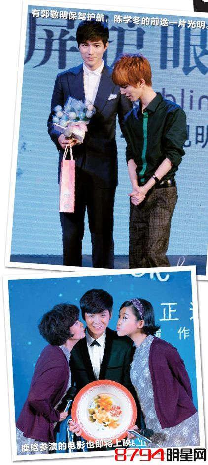 郭敬明豪宅娱乐圈年度新秀大会 曝《小时代5:小鲜肉时代》什么时候上映
