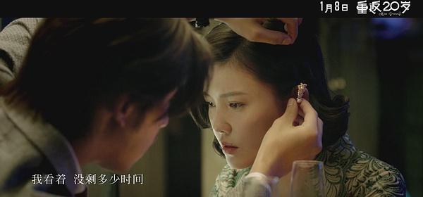 《重返20岁》豆瓣影评:萌宠撞上奶奶团/重返20岁杨子姗鹿晗剧照8