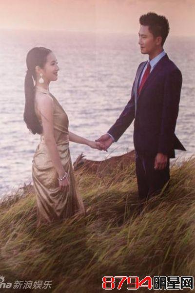 林依晨与老公林于超婚纱照3