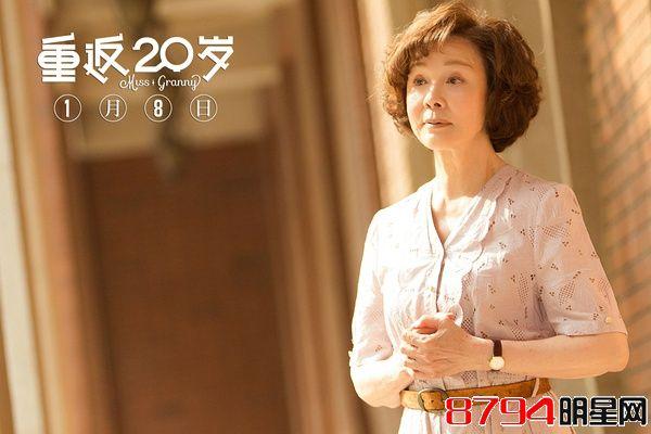 重返20岁影评:我爱归亚蕾,也爱上了杨子珊!
