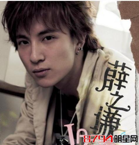 10大歌星創作歌曲時的雷人怪癖(圖)薛之謙:喜歡在晚上洗澡時寫歌