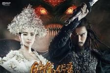 李冰冰强吻陈坤宣传电影《钟馗伏魔》2.19上映