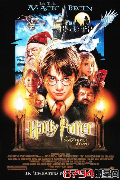 《哈利波特和魔法石》剧照