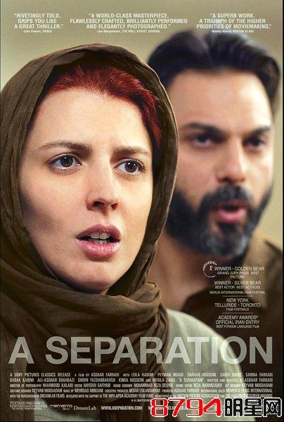 伊朗屡获殊荣的少数派电影 伊朗故事 熊 13