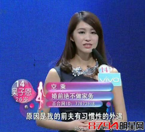 揭秘坐飞机驾驶舱回香港的牛x女子真实身份(图)