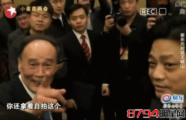 为何崔永元敢携自拍神器调侃王岐山?