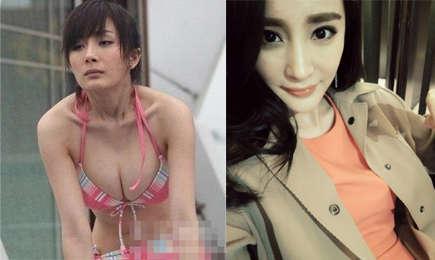 杨幂领衔胸部严重缩水的10大女星(图)