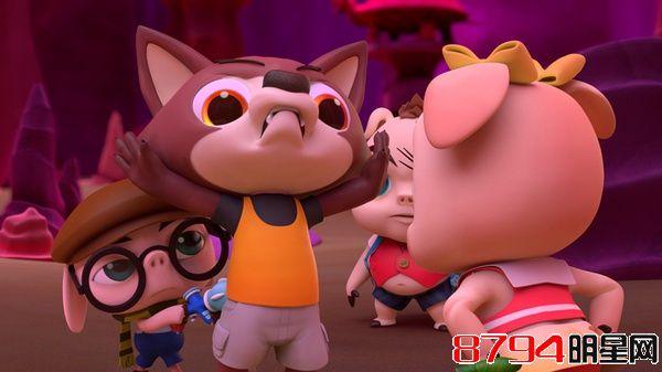你的小可爱突然出现 小猪