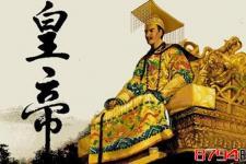 清朝皇帝怎么接受性教育?大婚前先临幸八名宫女
