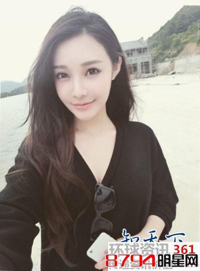 王靓雅微博宣布分手 要求付辛博道歉[第2页] -