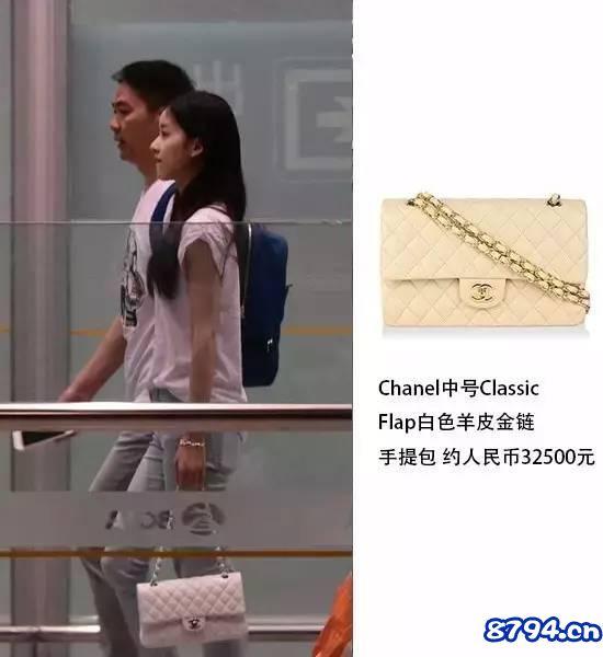 Tag:色妹妹|色妹妹成人_刘强东花了几个亿,都没给奶茶妹妹买到这样一身衣服?