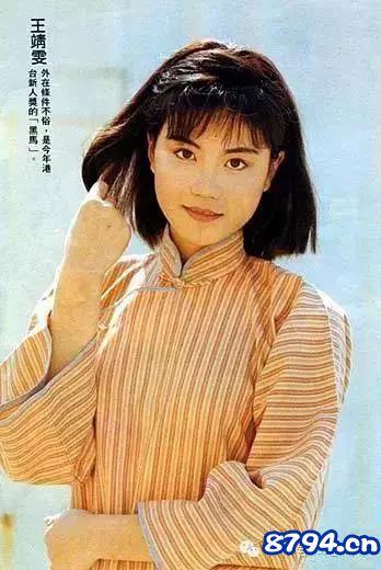 王菲46岁生日快乐!听了这13首歌,你就懂了她的26年