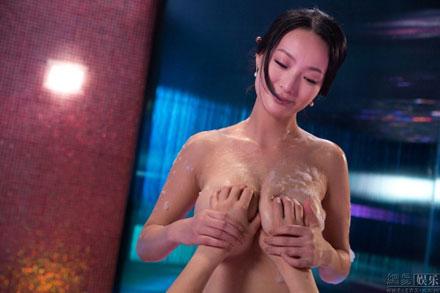 王李丹妮全婐艺术照1