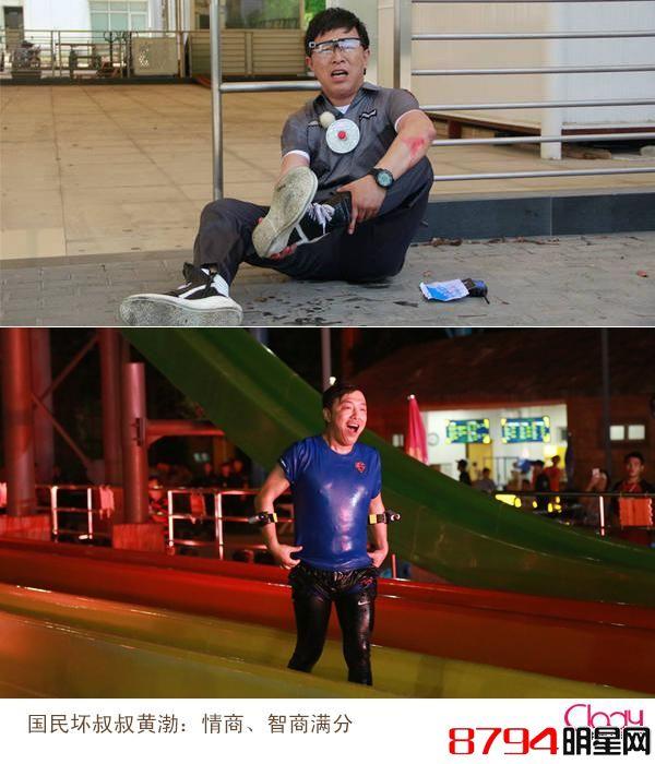 《极限挑战》男人帮比拼:黄渤、孙红雷收获人气