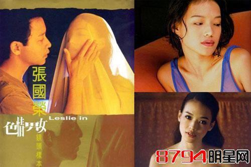成为了三级片《红灯区》,《玉蒲团之玉女心经》一脱成名,主演了红极一小说电视剧的沙海图片