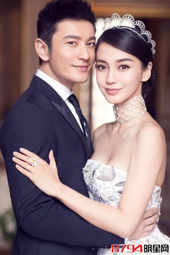黄晓明baby的世纪婚礼在今晚!马云做证婚人,王思聪做伴郎!