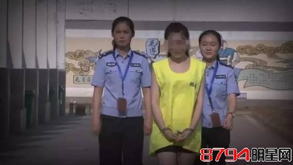 孙静雅269全套图禁传 被抓后曝海天盛筵与多名