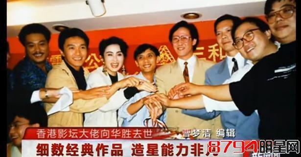 黄晓明被向华胜狂赞好莱坞留手印PK成龙 被爆8段情史让人堕胎图片