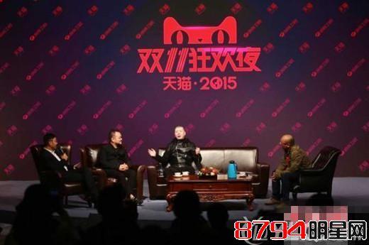 马云也要上湖南双11晚会 自曝想与王菲合唱被拒绝