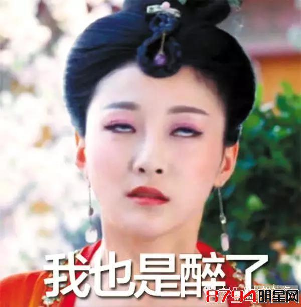 """佟大为竟被王思聪看上的女人""""痛斥""""了!"""