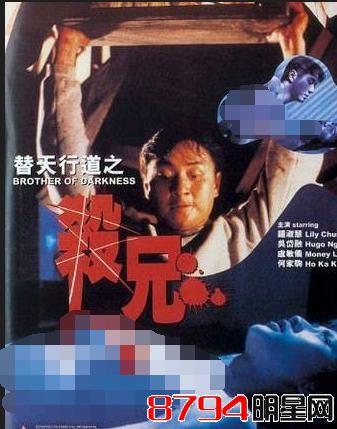 三级影�_该片上映后票房达到1300万,成功打入香港最卖座三级电影的前十位,随后