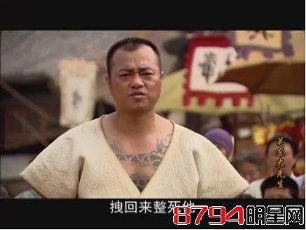 他是石家庄有名的黑道大哥,却甘愿在赵本山身边做保镖