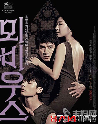图片区三级片乱伦_韩国好看的情欲电影有哪些 韩国三级片激情四射