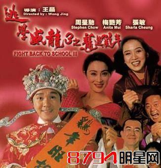 图片区三级片乱伦_香港最牛三级片导演王晶女儿特别漂亮却靠自己从不演父亲的戏