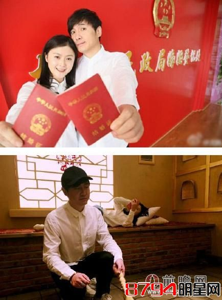 沈腾晒结婚证宣布结婚 被骂翻版陈赫王琦爱情陪跑12年
