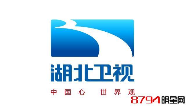 长江青春励志卫视说明文化季湖北爱情未来将打造v青春的储物柜图片