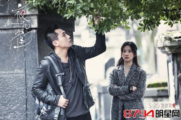 夜孔雀刘亦菲床戏替身演员 夜孔雀刘亦菲埃尔莎结局跟谁在一起