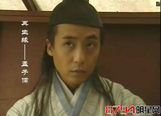 林峰爸爸是谁_莫家尧为什么红不起来 莫家尧老婆是谁?[第2页] - 8794明星网