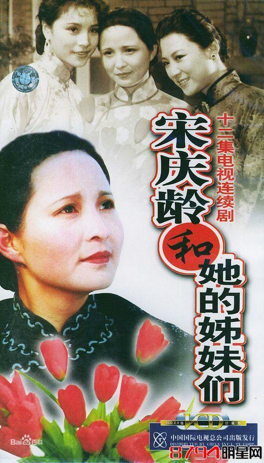 她是刘晓庆巩俐尊重的影后,拿奖刘德华比不过她,现低调从政