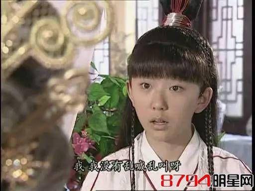 《小李飞刀》龙小云扮演者张辰是女孩!曾是刘敏涛和靳东的小妹