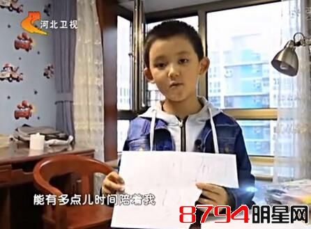 寇振海老婆李婷比他小21岁资料曝光 寇振海前妻真的是章小蕙吗?