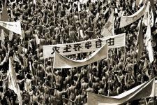 湖南大王岩煤矿工人罢工