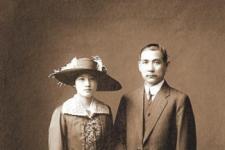 孙中山与宋庆龄结婚