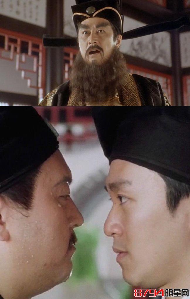 还记得周星驰经典电影《唐伯虎点秋香》中那个爱发飙的王爷吗?