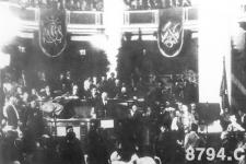 远东各国共产党及民族革命团体第一次代表大会召开