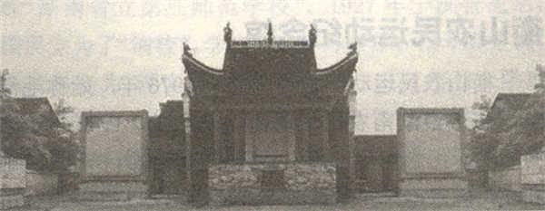湖南水口山工人俱乐部成立