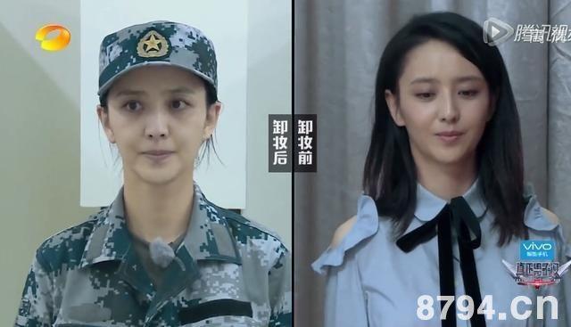 别嘲笑杨幂的素颜,台湾明星卸妆才可怕好吗?