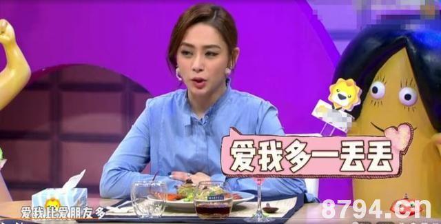 35岁阿娇哭诉没人肯娶,背后有多少辛酸?