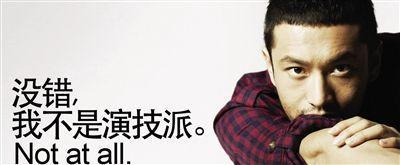 薛之谦录节目崩溃:你告诉我你要什么效果,我演给你,别折磨我了