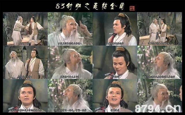 秦煌是演绎金庸剧次数最多的演员 68高龄仍坚持在TVB演戏图片