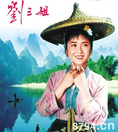 刘三姐原唱傅锦华简历资料介绍 傅锦华年轻时的照片 傅锦华的一生经历