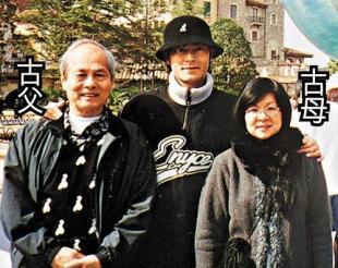 以为刘德华古天乐是孝顺父母的最高标准,不料陈小春才难以逾越